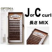 【OPTIMA】ショコラブラウン Jカール[太さ0.06][長さ7~12mmMIX]