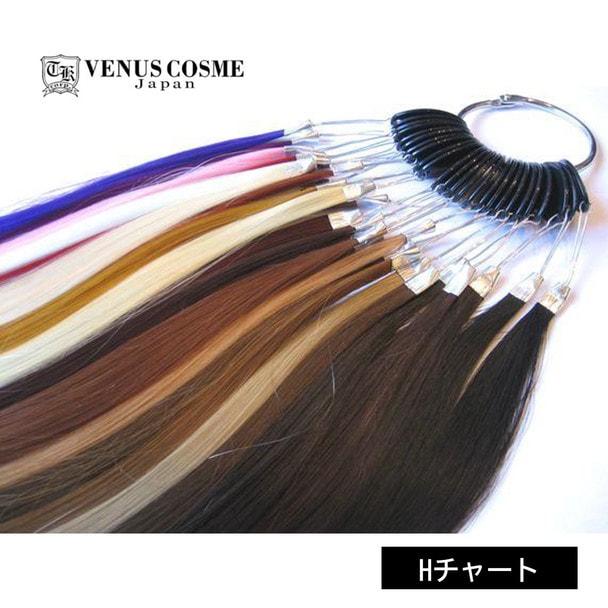 【VENUS COSME】ヘアカラーHチャート 1