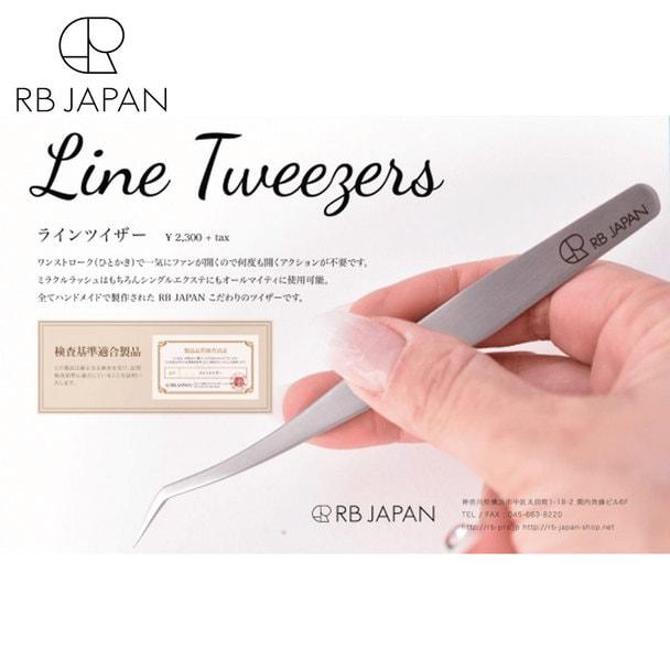 【RB JAPAN】ボリューム/シングル ラインツイザー