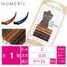 【NUMERO】フラットラッシュ <サンドベージュ&ミッドブラウンMIX>(200個限定) 1
