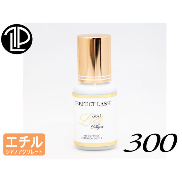 【PERFECT LASH】 Lock GLUE (300mPa.s) 5ml
