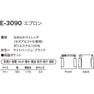 エプロンE-3090 XL(ライトベージュ) 4