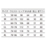 ENHナースパンツ73-941(M)(白) 4