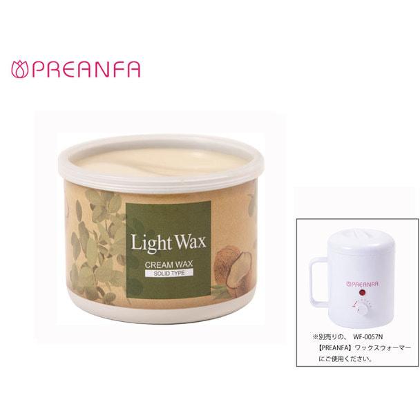【PREANFA】ライトワックス(ソフトタイプ)(LWAX-S001)