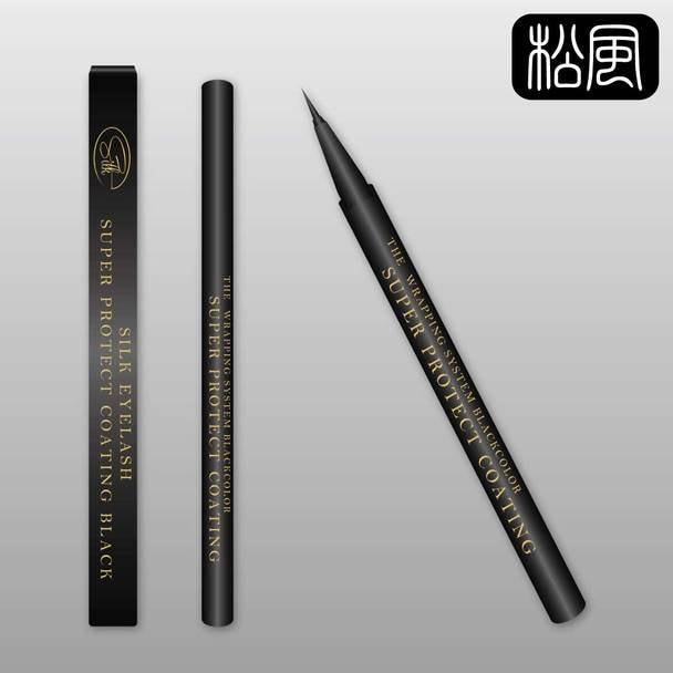 松風【まつげエクステ専用】スーパープロテクトコーティング・ブラック (16017) 1