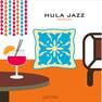 【CD】 HULA JAZZ-TROPICAL (フラジャズ-トロピカル)
