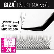 【GIZA TSUKEMA】クロスボリュームラッシュ