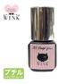 【WINK】ESブチルグルー 5g 1