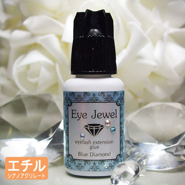 【EyeJewel】Glue Blue Diamond 10ml