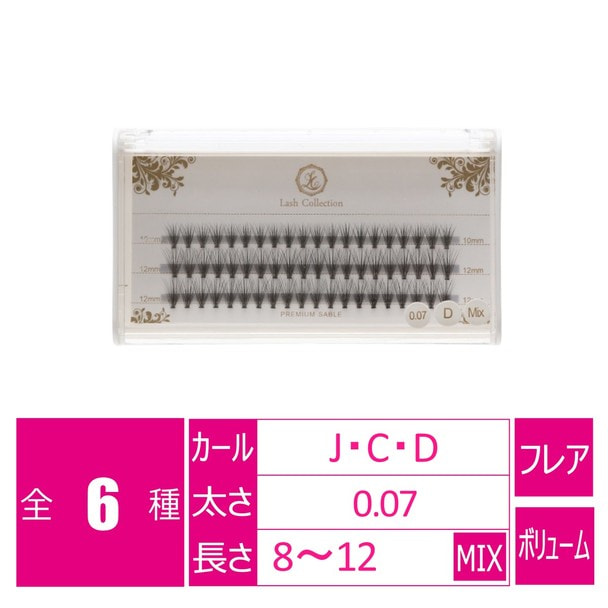 プレミアムセーブル20本フレア[Jカール太さ0.07長さ8・10mm]PS007-J-FL8 1