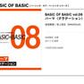 BASIC OF BASIC vol.08 パーマ[ グラデーション ] 技術解説/MAGNOLiA岩上昌弘 1