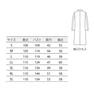 EPドクターコート(メンズ・長袖)51-813(LL)(サックス) 2
