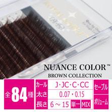 【RLASH】NUANCE COLOR[BLACK-BROWN]