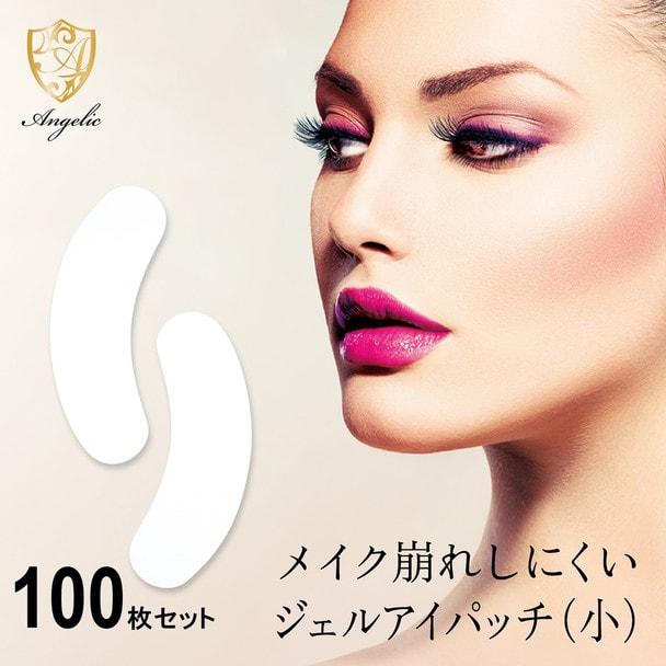 【Angelic】ジェル アイパッチ(小) 100組 1