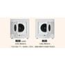 業務用ガス衣類乾燥機 RDTC-53S(ネジ接続タイプ)(LPG) 2