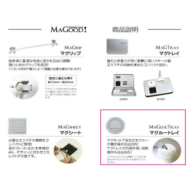 【MAGOOD】マグルートレイ 1P 1