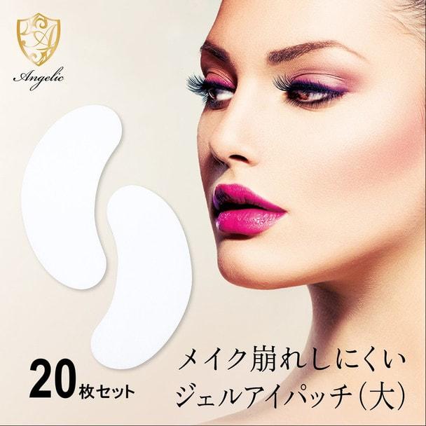 【Angelic】ジェルアイパッチ(大)20組 1