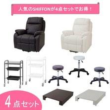 【アイラッシュ】開業SHIFFONセット