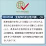 【松風】ギプスグルー■日本製■超速乾・超上級者向け 10ml 4