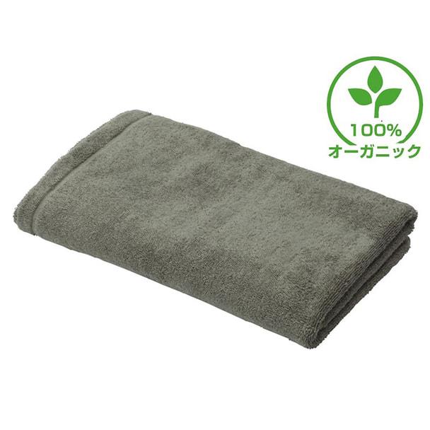 【ホテル仕様】オーガニックコットンバスタオル(L)85×150cm(ピスタチオグリーン) 1