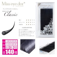 【Miss eye d'or】プラチナセーブル