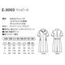 ワンピースE-3093(LL)(ブラック) 7
