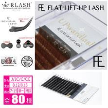【RLASH】Upwardlash FLAT LIFT UP LASH[BROWN]