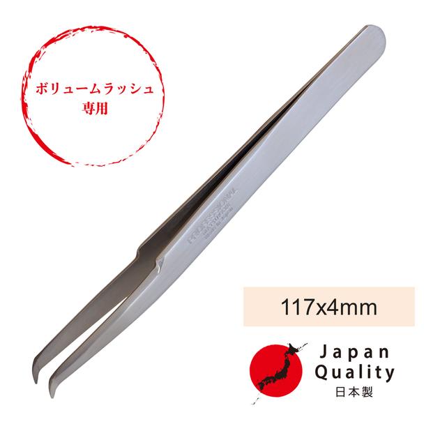 【松風】<ボリュームラッシュ用・新形状>日本製ステンレスツイーザー 117x4mm 1
