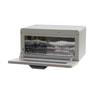 殺菌灯紫外線消毒器 ARCUS スモーキーグレー(PHILIPS製UVライト採用/デジタルタイマー付) 9