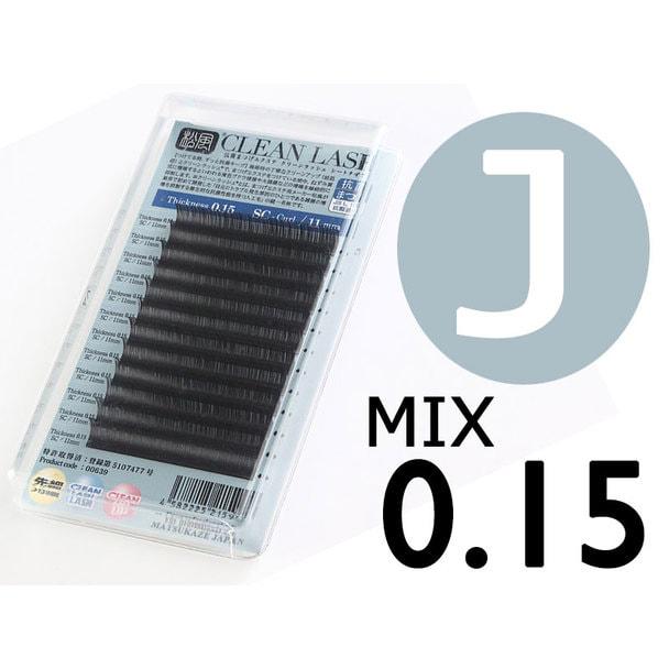 【松風】先細抗菌やわらかシルクセーブル Jカール[太さ0.15][長さMIX] (00512)