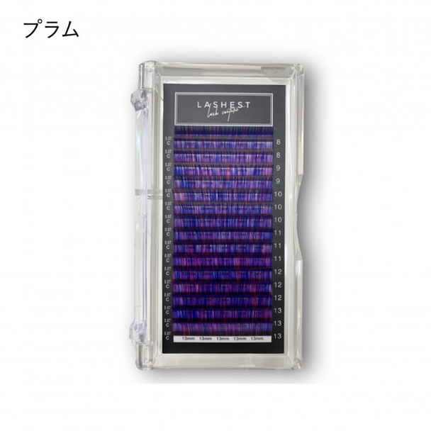 【LASHEST】ボリュームラッシュ プラム[Dカール太さ0.07mm長さMIX] 1