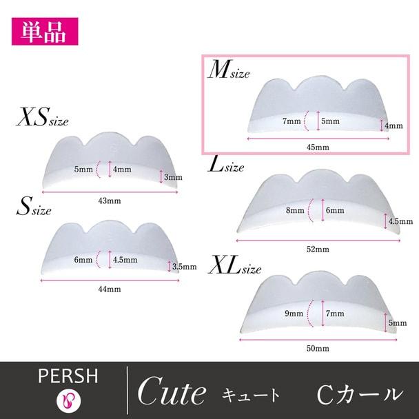 【テクニコ】PERSH ラッシュリフト用ロット<キュート>単サイズ M 1