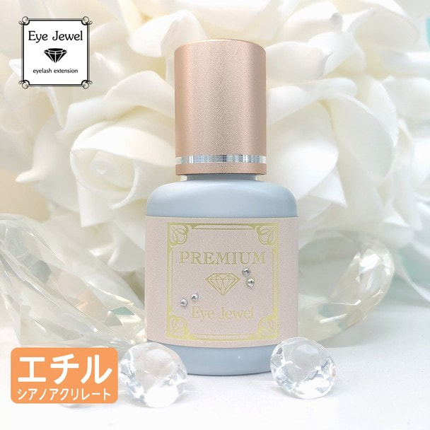 【EyeJewel】PREMIUM Glue 10ml