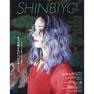 【定期購読】SHINBIYO (シンビヨウ) [毎月15日・年間12冊分]