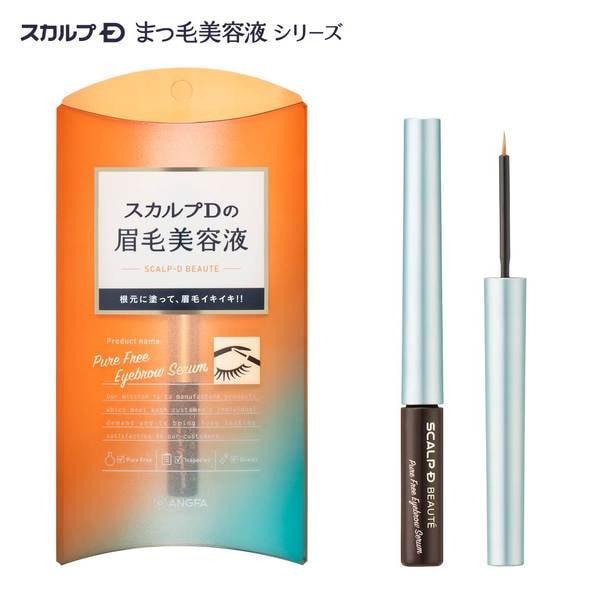 【スカルプD】ピュアフリーアイブロウセラム 2ml 1本 1