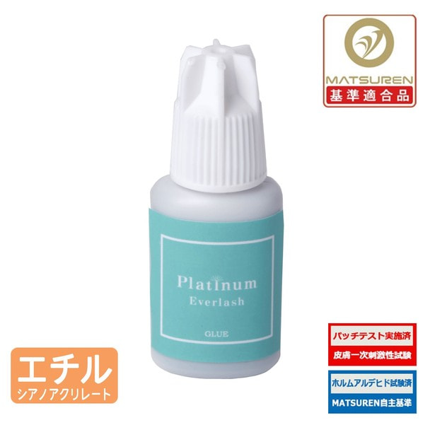 【Platinum Everlash】グルー 5ml 超速乾(NEW Type) 1