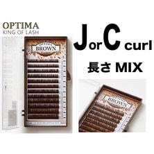 【OPTIMA】ショコラブラウン 長さ7~12mmMIX