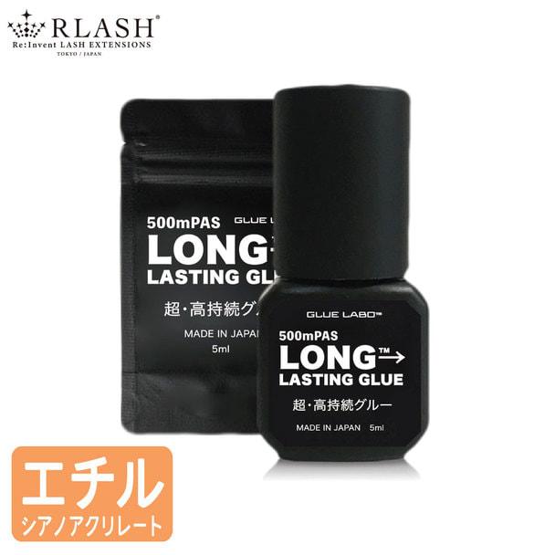 【RLASH】LONG LASTING GLUE 5ml 1