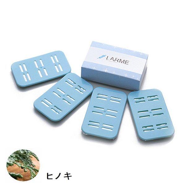 おしぼり用アロマ芳香剤 LARME(ラルム)4シート入り・ヒノキ 1