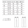 SSGパンツ(レディス)MC8525(4L)(ブラック) 3
