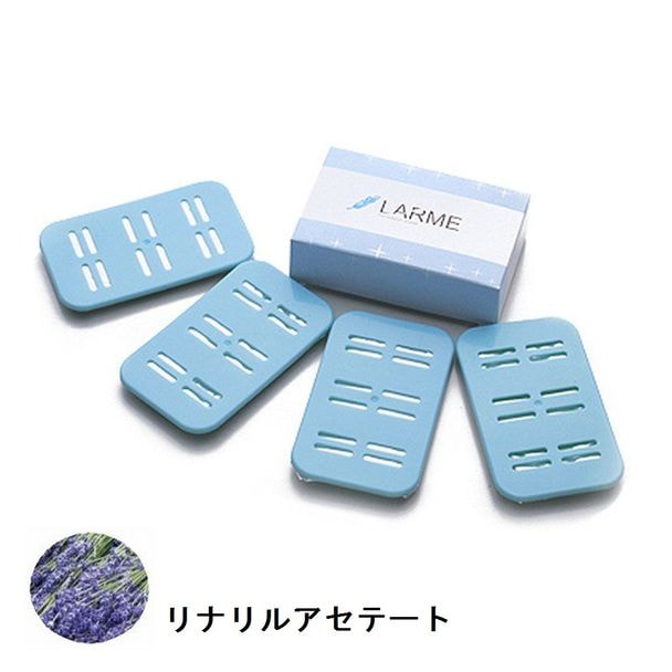 おしぼり用アロマ芳香剤 LARME(ラルム)4シート入り・リナリルアセテート 1