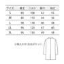 TTドクターコート(メンズ・長袖)71-681(3L)(白) 4