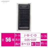 112199_【LASHEST】ボリュームラッシュ.jpg