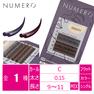 【NUMERO】フラットラッシュ <アイスモーヴ&レッドブラックMIX>(限定200個) 1