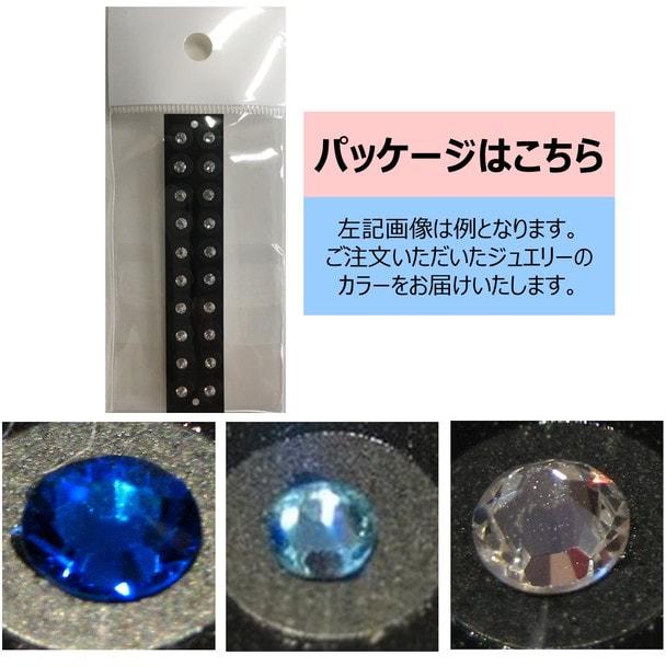 【受講者】トルマリン耳ツボジュエリー 単品SS9  ブルー3色セット 1