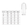 EPドクターコート(メンズ・長袖)51-813(4L)(サックス) 2