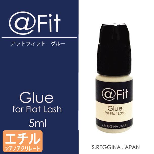 【S.REGGINA】@Fitグルー(アットフィットグルー)5ml