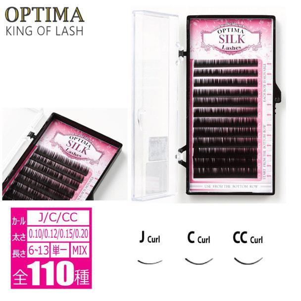 【OPTIMA】シルクセーブル Jカール[太さ0.20][長さ6mm]