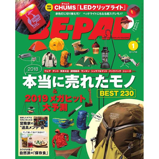 【定期購読】BE-PAL (ビーパル) [毎月9日・年間12冊分]