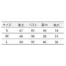 【メーカー欠品】NADジャケット(レディス・7分袖)NAD6006-4(S)(ラベンダー) 7